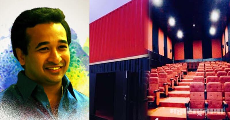 MLA Nitesh Rane, Container theater, Devgad, Konkan
