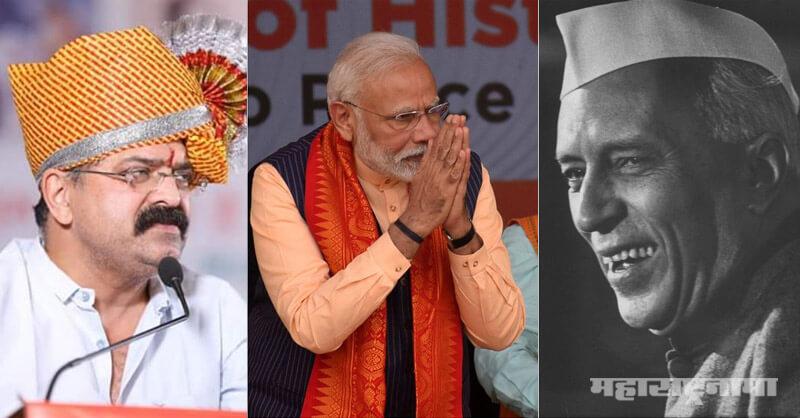 PM Narendra Modi. Minister Jitendra Awhad, Corona Virus Crisis