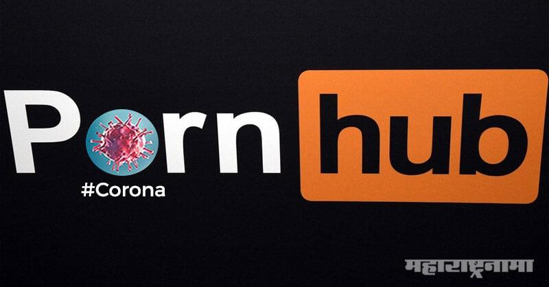 Covid19, Corona Crisis, PornHub Survey, Lockdown