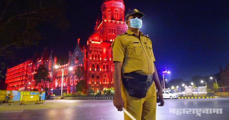 Maharashtra Police, Mumbai Police, covid 19