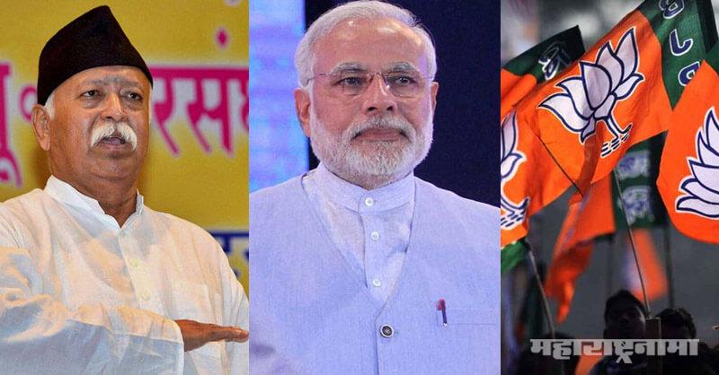 Nashik BJP Leader Uddhav Nimse, RSS, Narendra Modi
