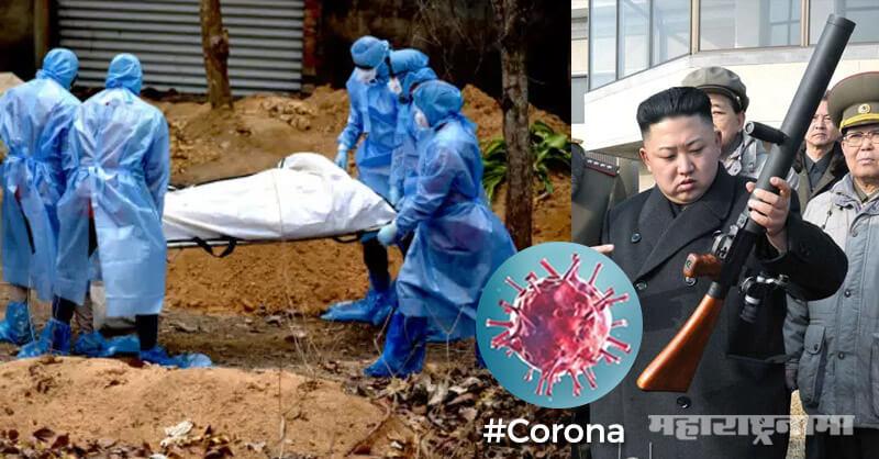 Corona Crisis, Covid 19, North Korea