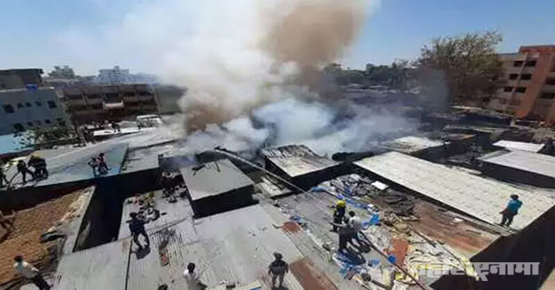 Corona Crisis, Lockdown, Nashik Slum Fire
