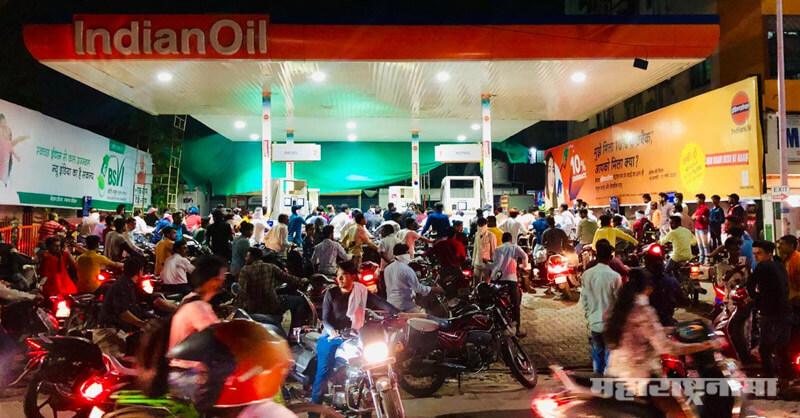 News Latest Updates, Petrol Pumps, Corona Virus Crisis