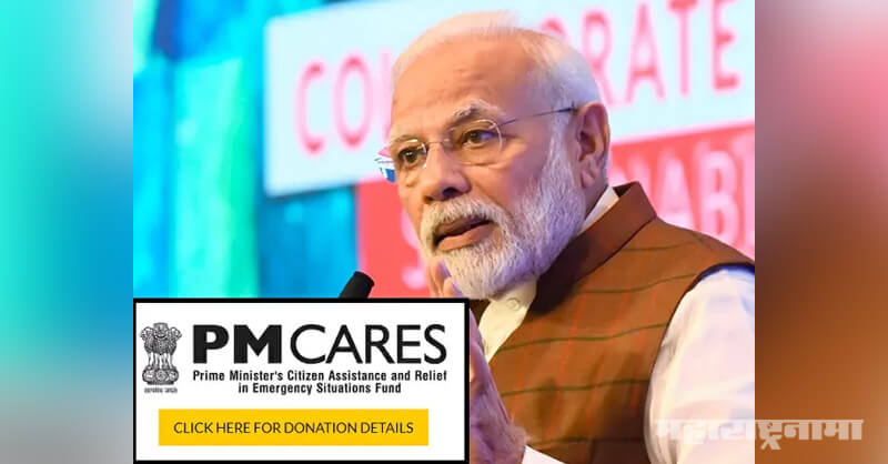 Hundred former bureaucrats, PM Narendra Modi, Transparency, PM Care Fund