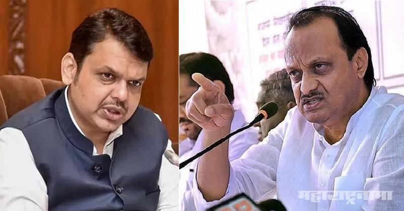 Devendra Fadnavis, CM Uddhav Thackeray, Ajit Pawar, Farmers issues