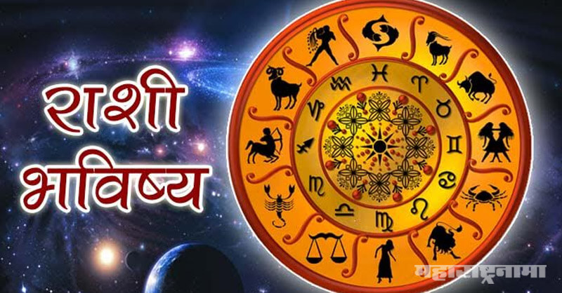 Astrology, Daily Horoscope, Janma Kundali, Match Making