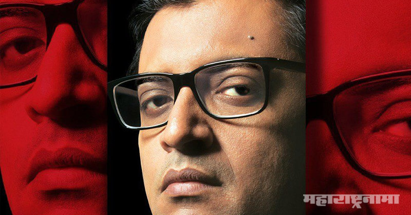 Supreme court, granted interim bail, Republic TV editor Arnab Goswami