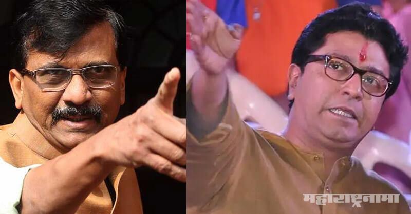 Shivsena MP Sanjay Raut, MNS Chief Raj Thackeray, Ayodhya Tour