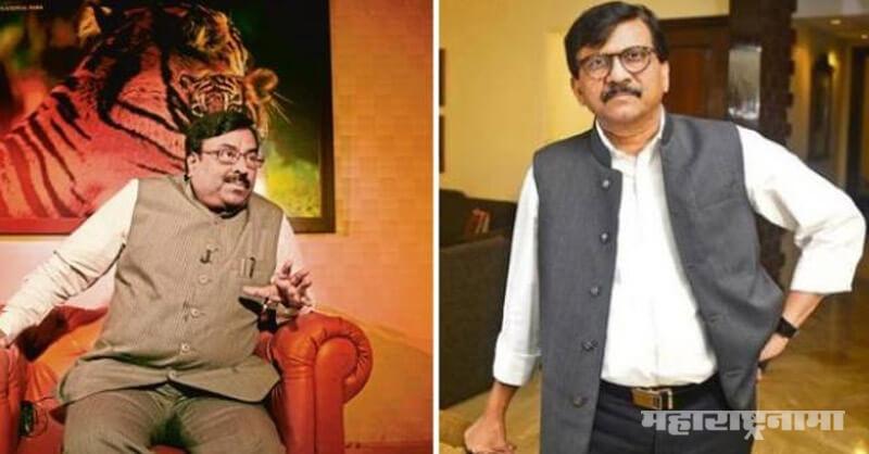 Shivsena MP Sanjay Raut, Mungantiwar Ke Hasin Sapane Book