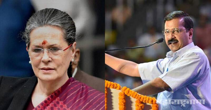 Delhi CM Arvind Kejriwal, Congress party, No Future