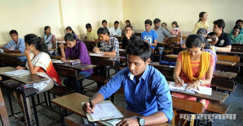 Varsha Gaikawad, SSC Exam Postponed, Corona Crisis