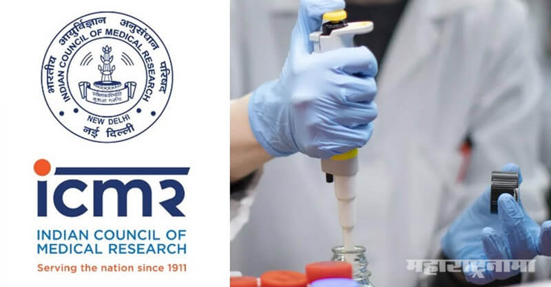 Covid 19 Vaccine, August 15, Scientists Angry, ICMR