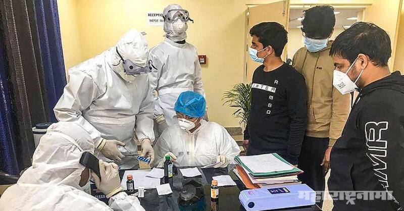 Corona Virus Crisis, Pune, Tested Positive