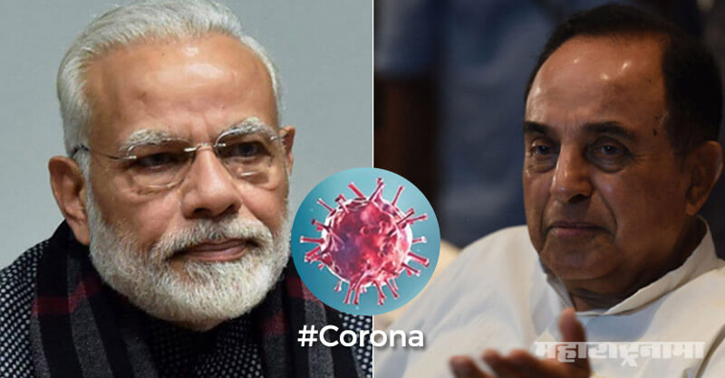 Corona Crisis, Covid 19, BJP MP Subramanian Swamy