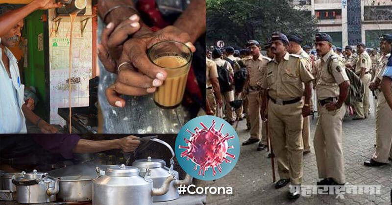 Covid19, Corona Crisis, Matoshree Banglo