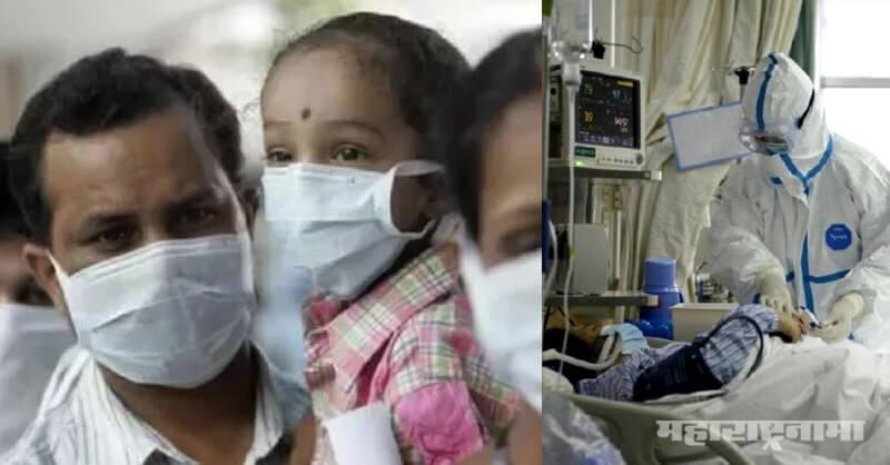 News Latest Updates, Corona Virus Crisis