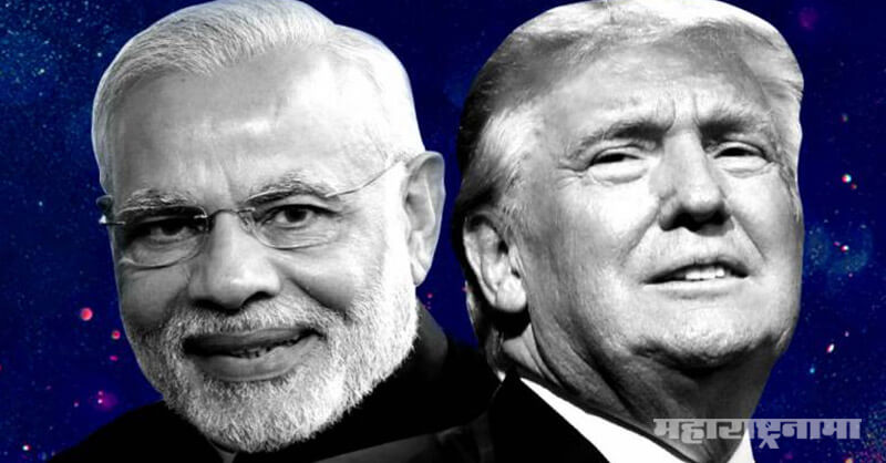 Prime Minister Modi, US President Donald Trump, US Election 2020, Marathi News ABP Maza