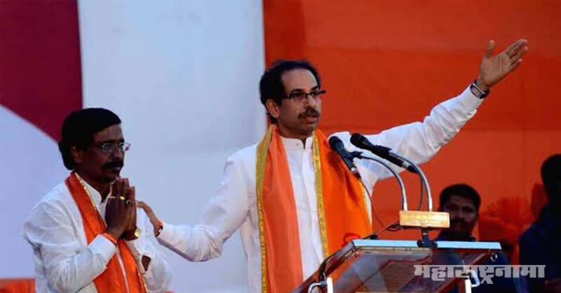 Uddhav Thackeray, Narayan Rane, medical college, Matoshri