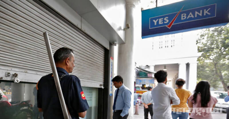 Yes Bank crisis, RBI restrictions on YES Bank