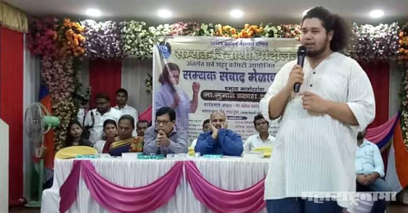 VBA, Vanchit Bahujan Aghadi, Prakash Ambedkar, Sujat Ambedkar, MIM, Maharashtra Assembly Election 2019
