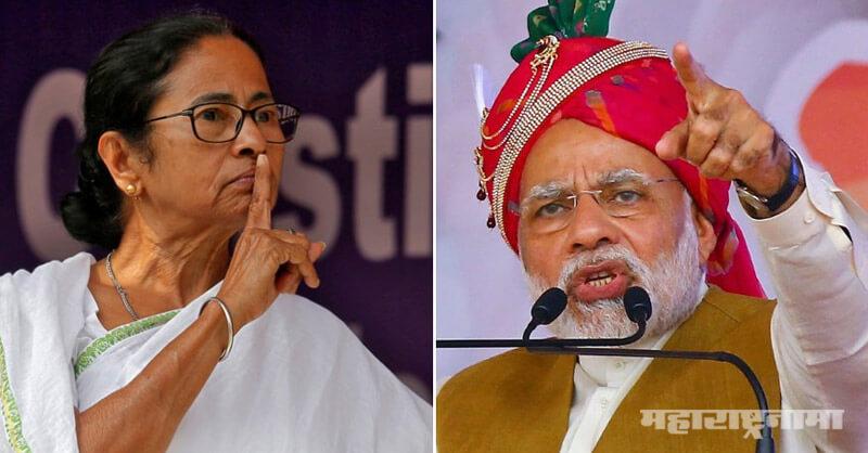 Trinamool Congress, Mamata Banerjee, West Bengal Assembly Election 2021