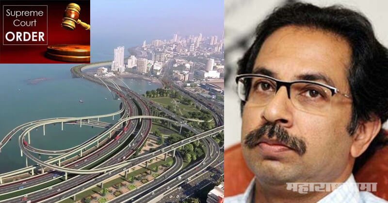 Mumbai Coastal Road Project, Mumbai High Court, Supreme Court of India, Shivsena, Chief Minister Uddhav Thackeray