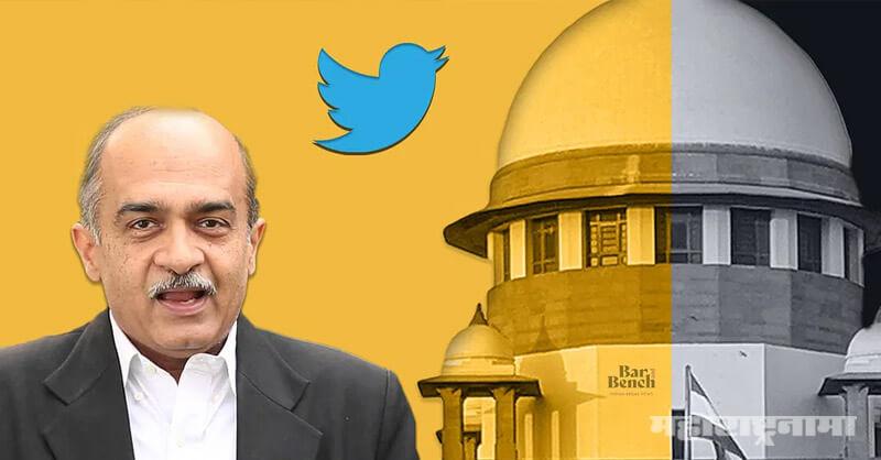 Supreme Court, Prashant Bhushan, Contempt Of Court Hearing