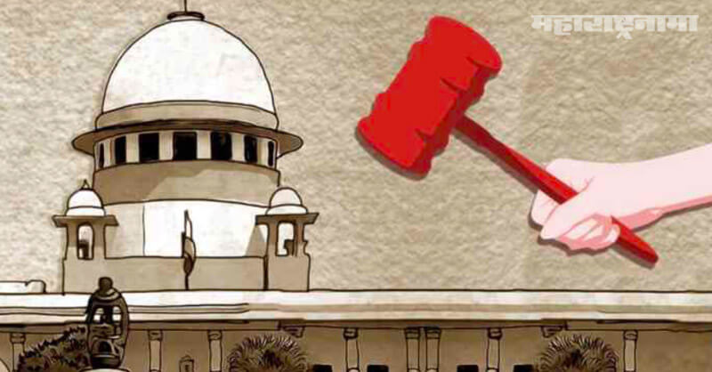 Next hearing, Maratha Reservation, Supreme Court