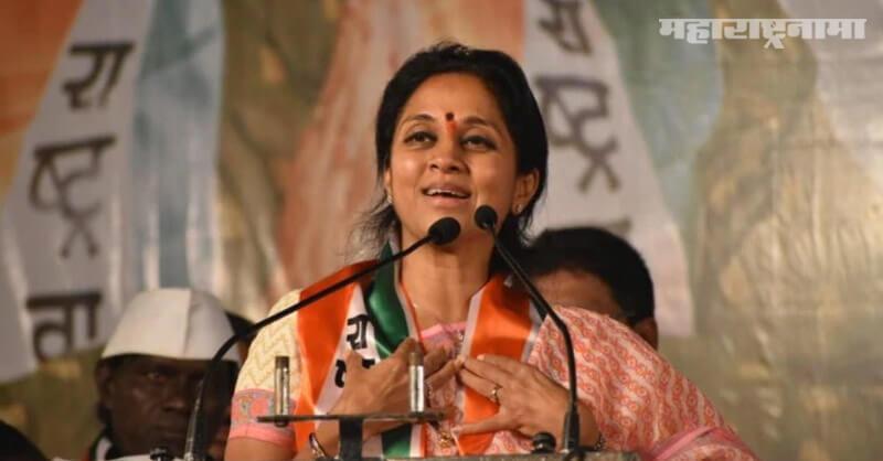 NCP MP Supriya Sule, fake audio clip, Social media