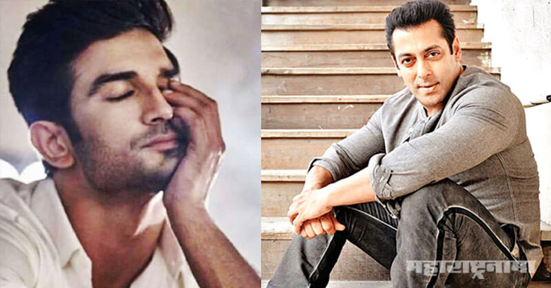 Bollywood superstar Salman Khan, twitted first time, Sushant Singh Rajput suicide