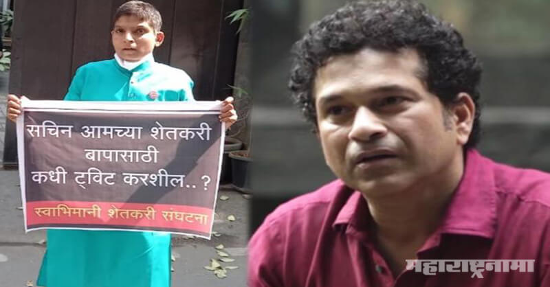 Young office bearers, Swabhimani Shetkari Sanghatana, Posters, Sachin Tendulkar house