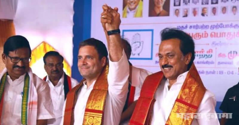 Rahul Gandhi, Congress, DMK, Tamil Nadu, RSS