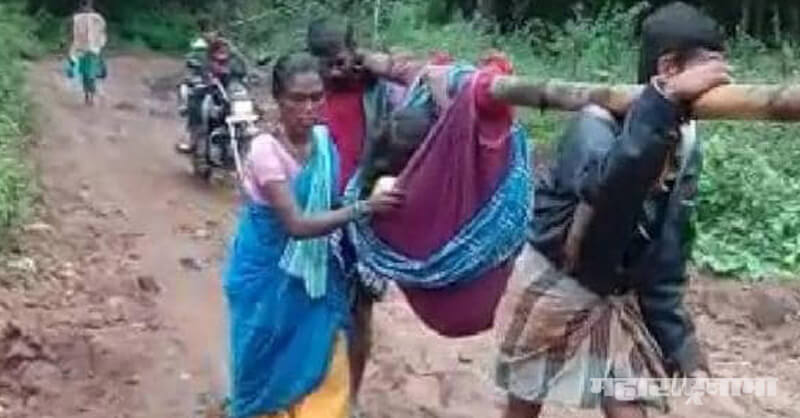 Tamil Nadu, pregnant lady carried in cloth cradle