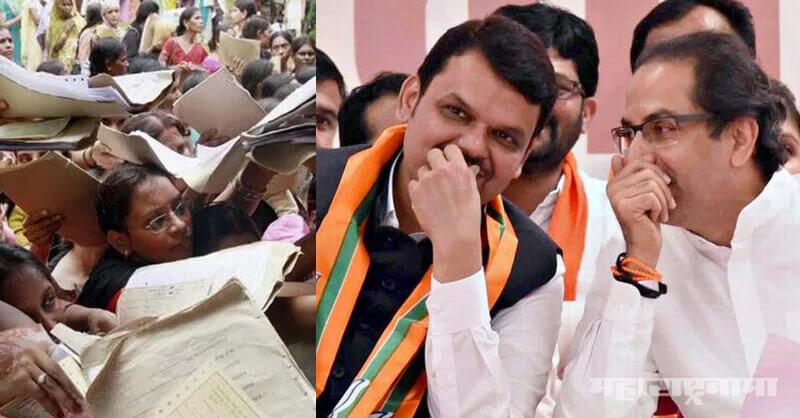 Devendra Fadanvis, Uddhav Thackeray, Shivsena, BJP Maharashtra, Unemployment, Jobs. Temporary Jobs, Contract Jobs