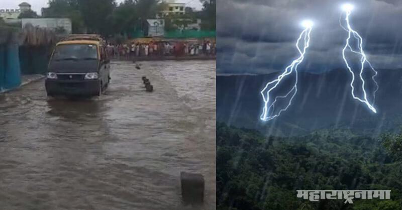 Thane, Palghar, Heavy Rain