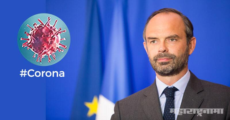 France PM Edouard Philippe, Resigned, due to corona virus crisis