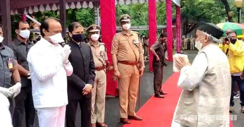 Video Pune, Governor Bhagat Singh Koshari, Deputy CM Ajit Pawar, Marathi News