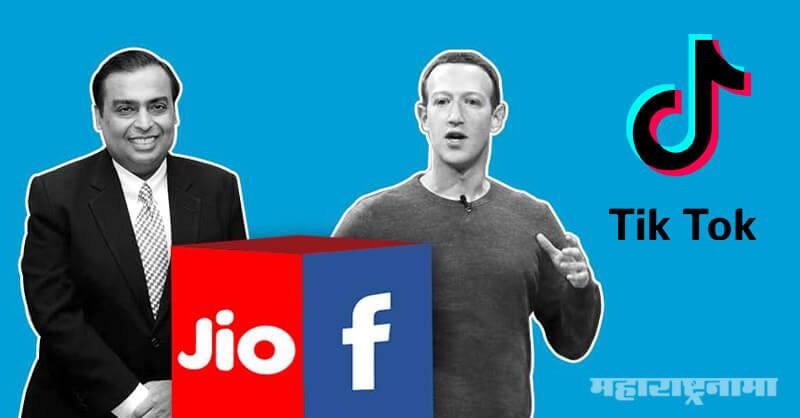 Jio, Facebook, TikTok