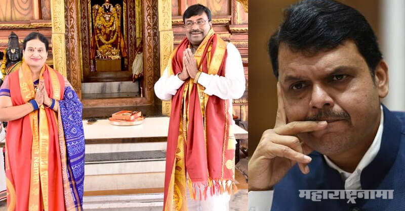 Sudhir Mungantiwar, Sapna Mungantiwar, BJP Maharashtra, Tirupati Devasthan, Land Scam, Plot Scam, Devendra Fadnvis