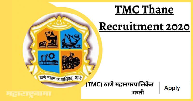 TMC Thane Recruitment 2020, TMC Recruitment 2020, Notification released, free job alert