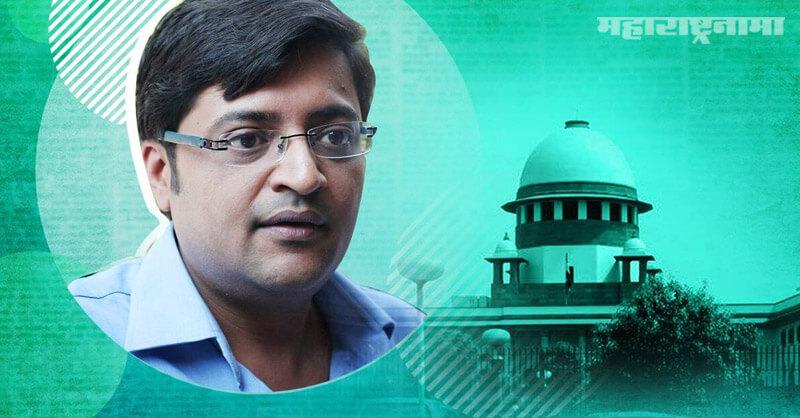 Arnab Goswami, Immediate hearing, Supreme Court, RTI information