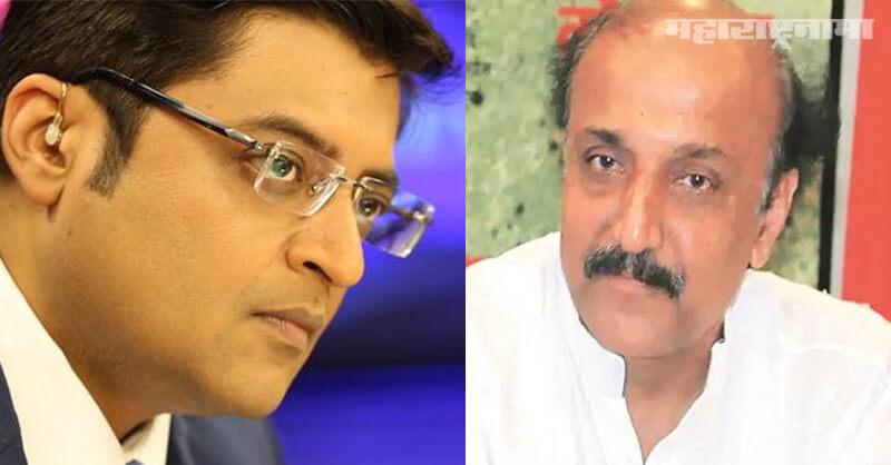 TRP scam, Allegations, Union Minister Prakash Javadekar, Arnab Goswami