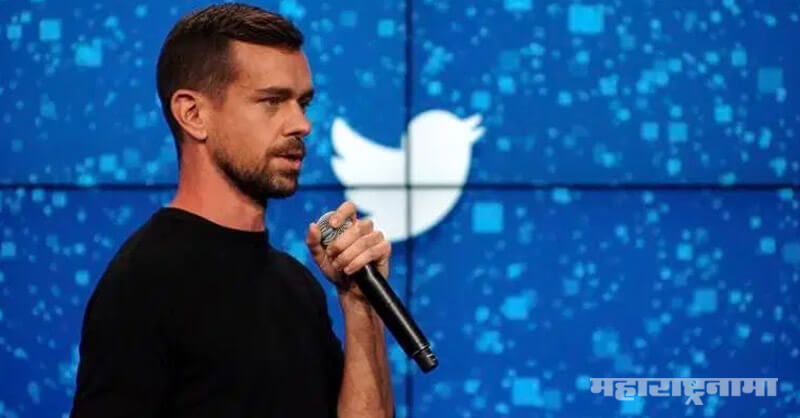 Twitter, twitter ceo jack dorsey, Banned on Political Advertising