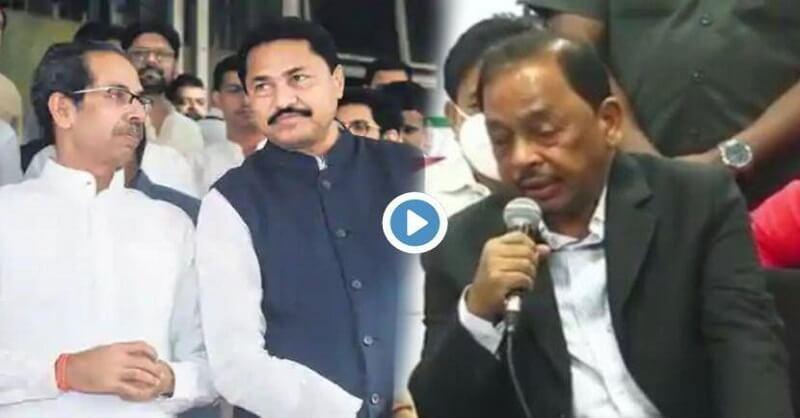 MP Narayan Rane