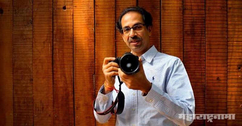 CM Uddhav Thackeray, Photography is my hobby