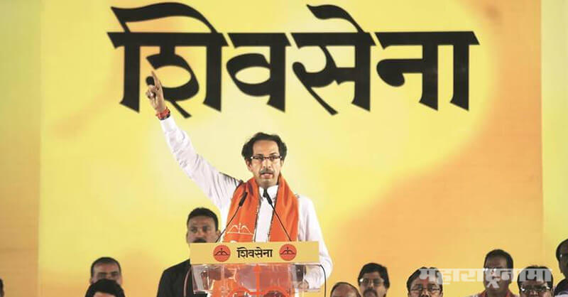 Uddhav Thackeray, Shivsena