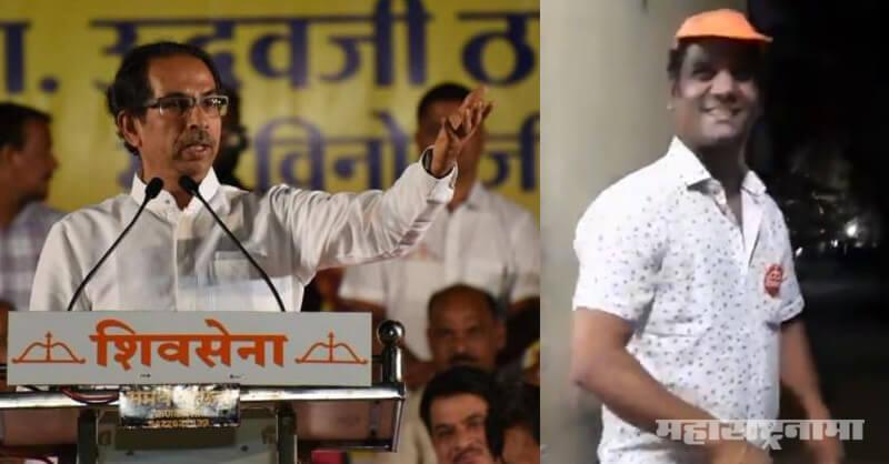 Shivsena, Udhav Thackeray