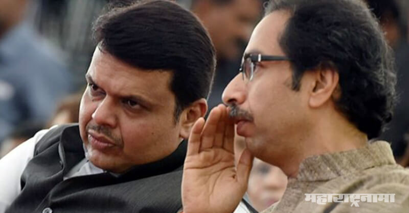 Shivsena, BJP, Devendra Fadnavis, Udhav Thackeray