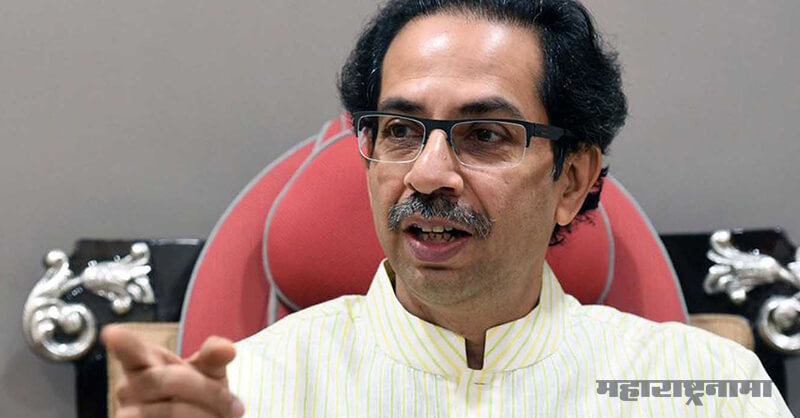 Shivsena, Udhav Thackeray